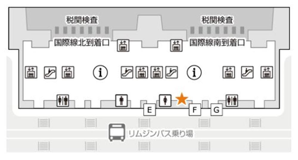 関空のイモトWi-Fi受け取りカウンター地図