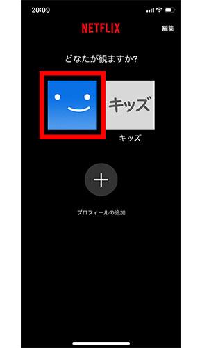 動画のダウンロード手順2