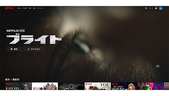 Netflixの英語字幕対応作品を探す手順
