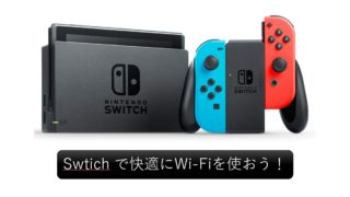 Switch Wi-Fi