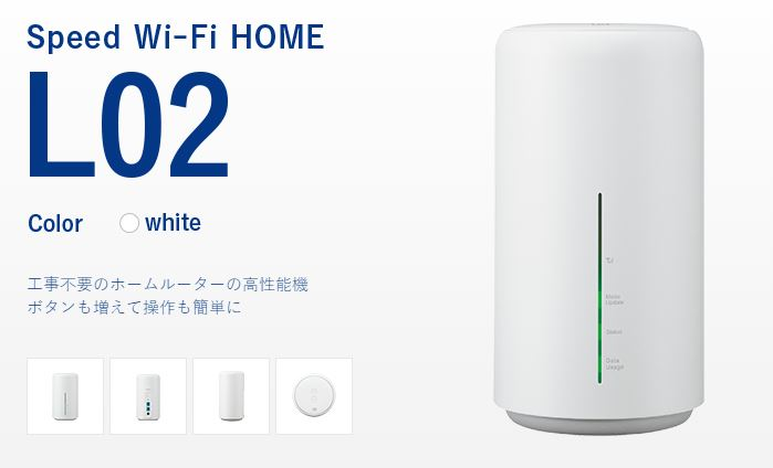 So-net wimax L02