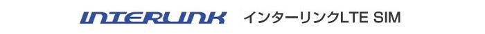 インターリンクLTE SIMのロゴ画像